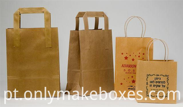 Shopping Paper Bag5